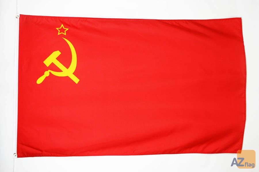 DRAPEAU URSS 150x90cm - DRAPEAU COMMUNISTE - RUSSIE 90 x 150 cm