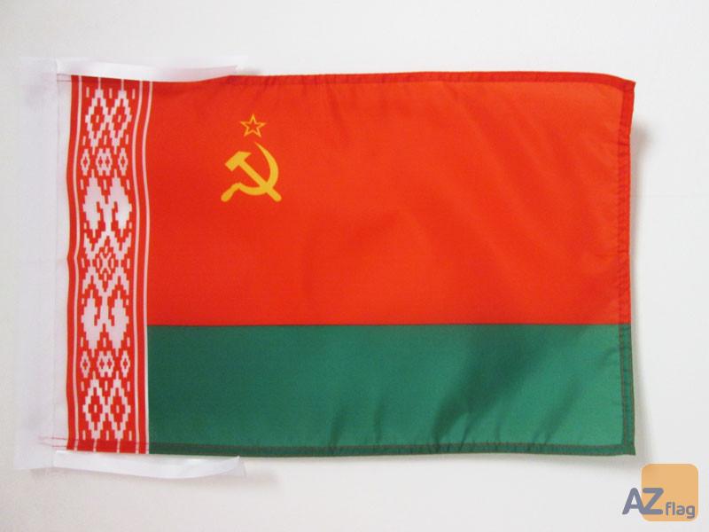 DRAPEAU RÉPUBLIQUE SOCIALISTE SOVIÉTIQUE DE BIÉLORUSSIE 1919-1991 45x30cm - PAVILLON DE LA RSSB D'URSS 30 x 45 cm haute qualité